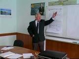 Уроки по физике Шаталов Виктор Федорович